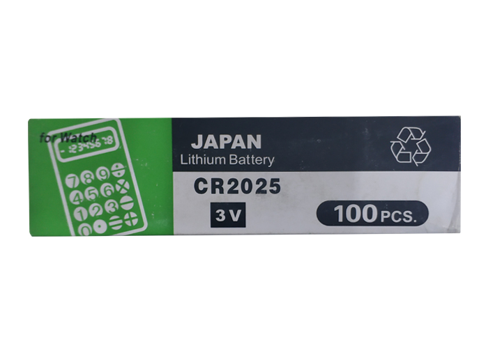 JAPAN CR2025 3V PİL 5Lİ