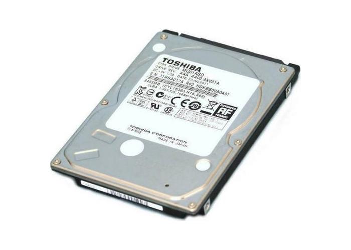 """Toshiba 500 GB 2,5"""" 5400 Rpm Sata 3 Hard Disk MQ01ABD050V"""