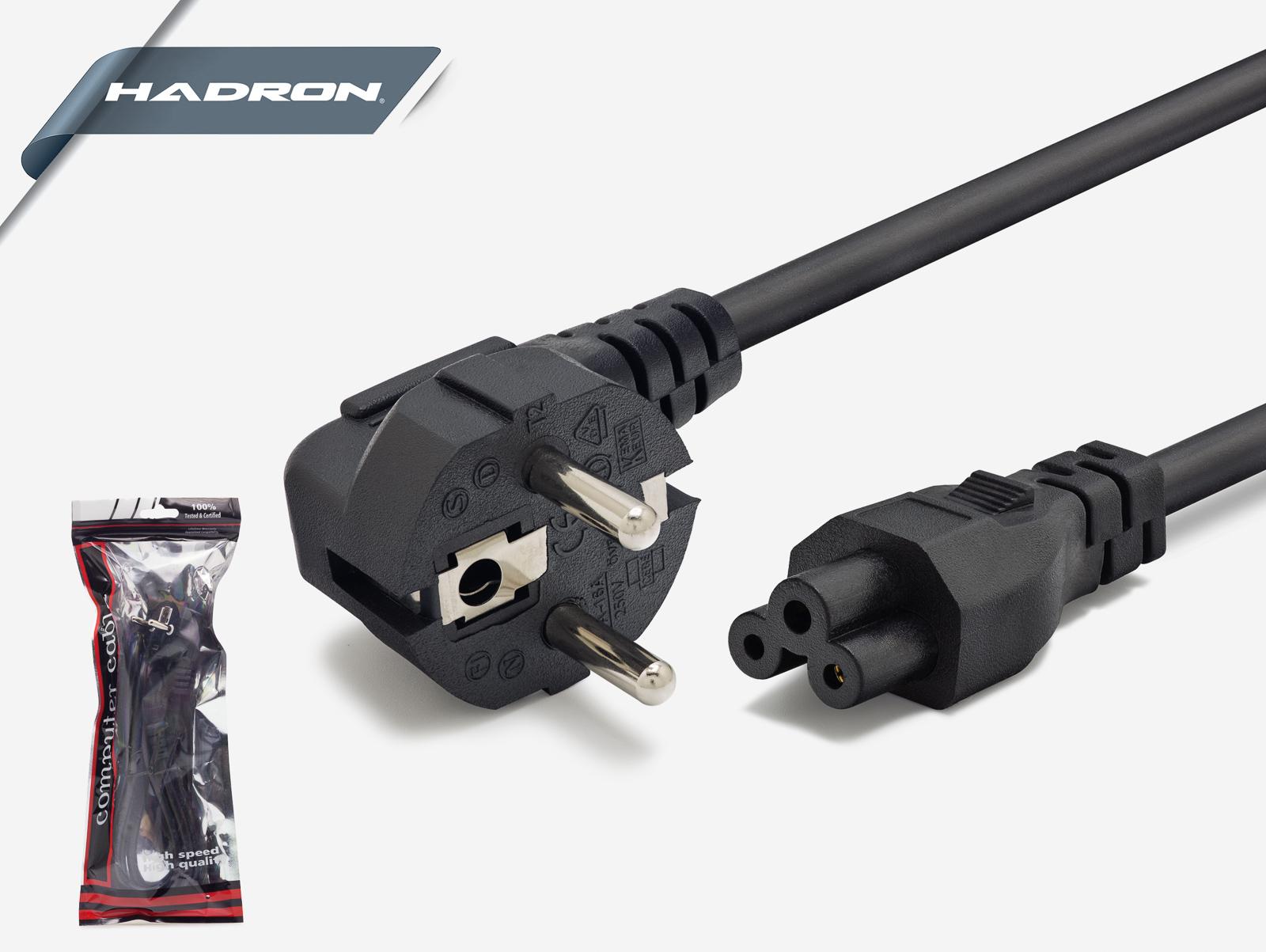 Hadron Hd4411 1,2Mt Yonca Power Kablo