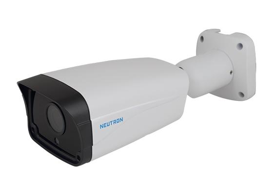 Neutron Tra-7111 1.3 Megapiksel Varifokal Ir Bullet Ahd Kamera