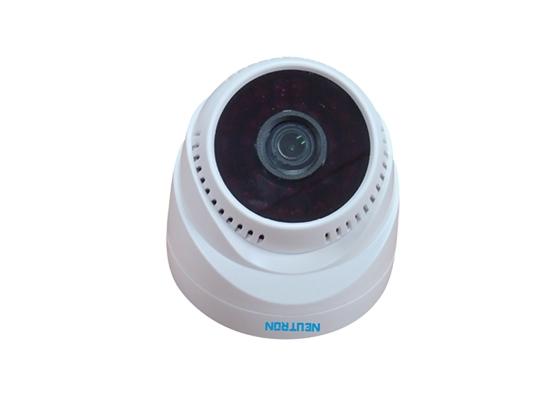 Neutron Tra-8107 1.3 Megapiksel Dome Ahd Kamera